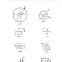 其他工业材系列