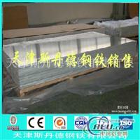 现货5083O态铝板价格
