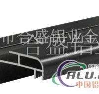 LED小条屏边框型材5017
