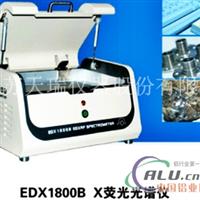 天瑞edx1800b生产厂家