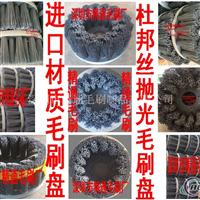 轮毂抛光毛刷盘铝车轮打磨圆盘刷