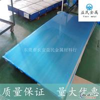 供应5052铝合金板材 铝合金带