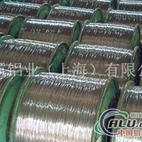 优质1350铝线用途规格图片