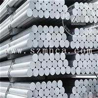 进口美铝西南铝  环保铝材