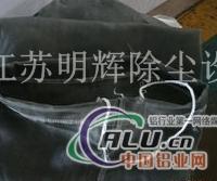 石墨硅油无碱玻纤机织布除尘布袋