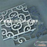 墙面雕花铝板 镂空铝单板幕墙