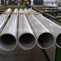 本公司新研發的5A060大口徑鋁管
