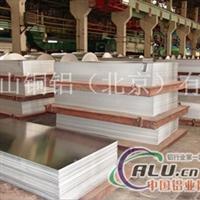 铝合金板防腐蚀铝板1100铝板