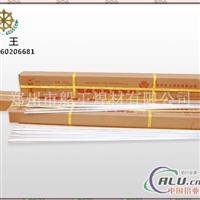 焊接铝板专用焊丝 船王 铝焊丝