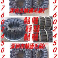 铝合金轮毂抛光毛刷盘