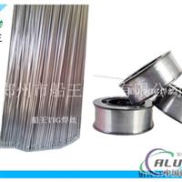 焊接铝型材专用焊丝 船王 铝焊丝