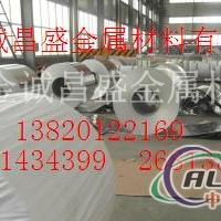 銷售6082鋁板6061鋁板