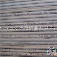 瓦楞铝板 波纹铝板