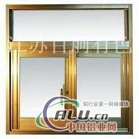 电泳K金门窗铝型材