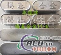 鑄造機抗震耐壓防腐蝕巴氏合金
