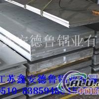 桔皮铝板压型铝板