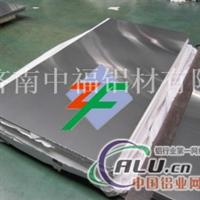 吉林汽车制造专用1060铝板