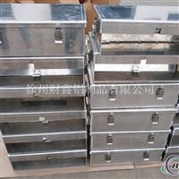 铝箱生产铝箱厂家 江苏铝制品