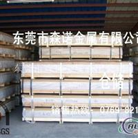广东铝板2024