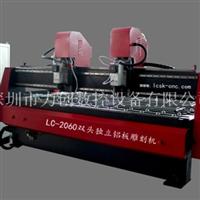 大型铝板切割机三维告示牌 激光机维修