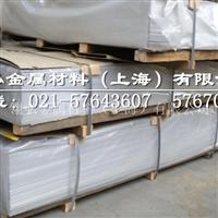 AA7475超声波铝板