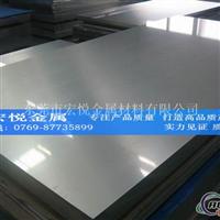 国标6061铝板 6063铝板 可切