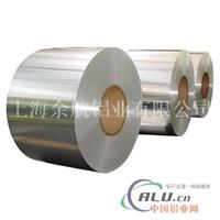 热轧4010铝卷板