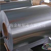上海A92319桔皮压花铝卷价格