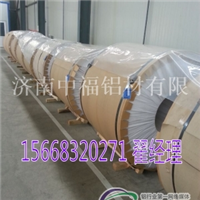 管道保温铝皮厂家规格型号大全