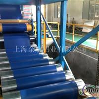 供应2090铝卷2090价格批发及零售