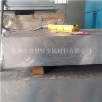 2024美标合金铝板 中厚铝合金板