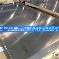 供应高品质 美国进口7075铝板