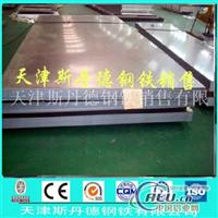 供应5754防锈铝板价格