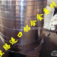 1100纯铝合金 进口铝合金板