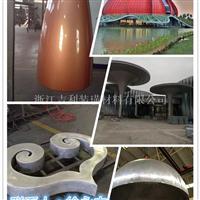 永康市双曲氟碳铝单板厂家
