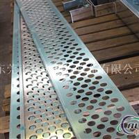 上海铝板雕刻机13652653169
