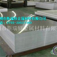 1070超薄铝板