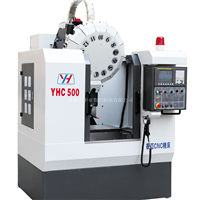 供应高速高精零件加工机YHC500