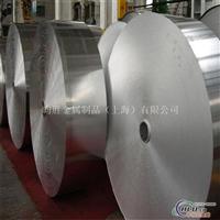 1060 铝卷板宽度2500mm