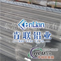 6063氧化铝棒 铝棒6063厂家