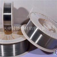 ERNiCu7焊絲