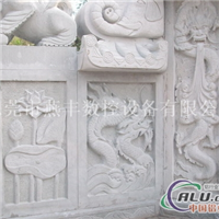 佛山石材雕刻机13652653169
