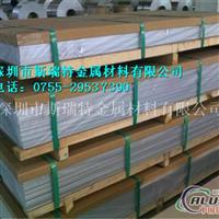 热轧铝板1100热轧氧化铝板