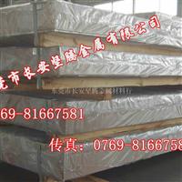 1100纯铝合金 进口铝合金板材