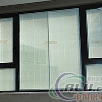 百叶中空玻璃外遮阳百叶玻璃专利产品