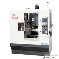 供应高速高精钻铣加工中心机YHC6040
