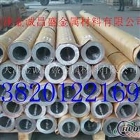無縫鋁管銷售6063鋁管5083鋁管