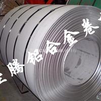 进口1050铝合金板 铝合金型号