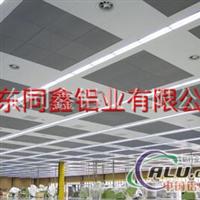 幕墙铝板建筑用铝板