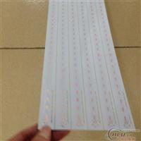 1.2米双面波千板镂空3MM